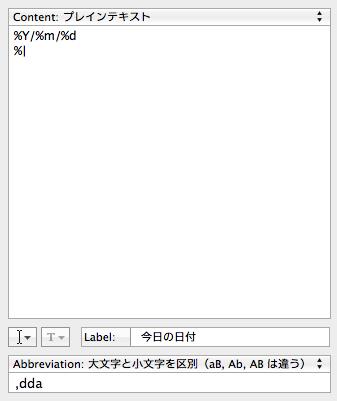 スクリーンショット 2013 03 01 22 04 12