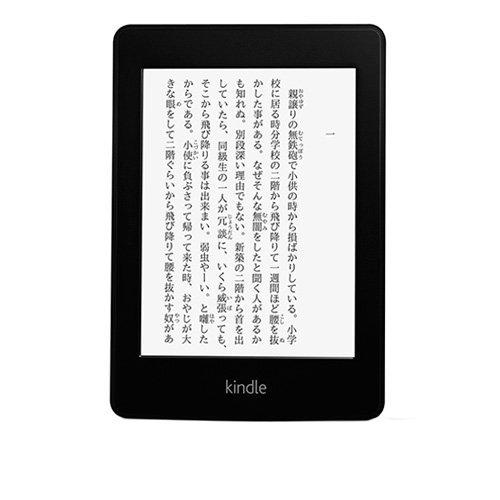 新しいKindle Paperwhiteの3G版が欲しい理由