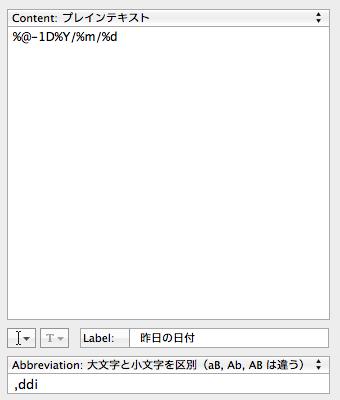 スクリーンショット 2013 03 01 22 05 30