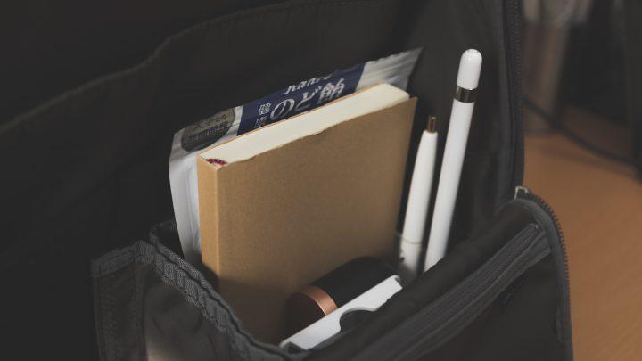 ひらくPCバッグを使っているなら、無印良品のボックス1/8を使ってみてほしい