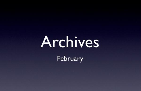2013年2月のアーカイブス