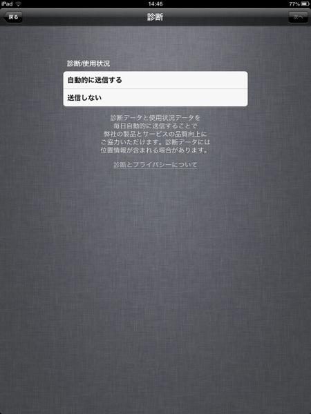 IMG 0017