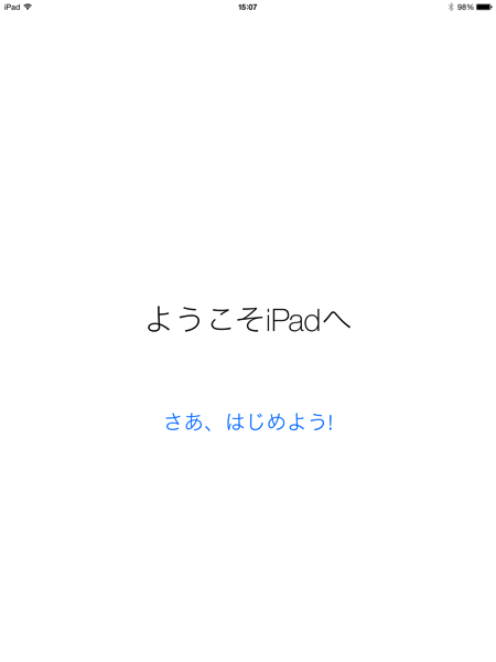 IMG 0024