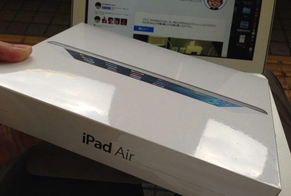 私が iPad Air のシルバー 32GB を選んだ理由