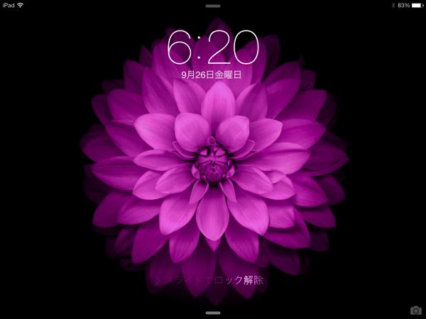 iOS 8 では紫の花の壁紙がお気に入りです