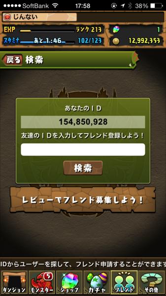 IMG 2498