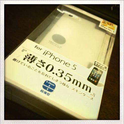 これはいいね!薄さ 0.35mm の iPhone 5ケースを購入! さらさら素材がたまらない!