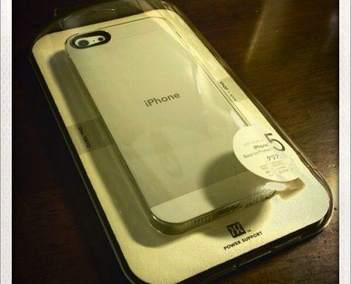 これはすげえいい! iPhone5にパワサポのエアジャケを購入! 満足度は高いです![レビュー]