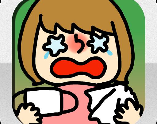 [強制エントリ] Twitterアイコンが「強制花粉症」で花粉症になりました!
