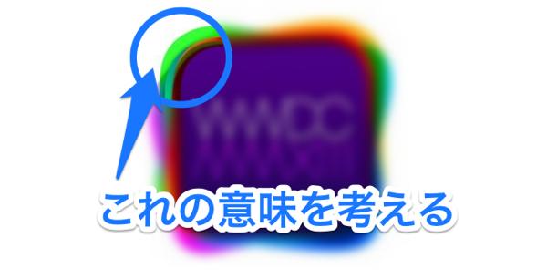 IMG 5203