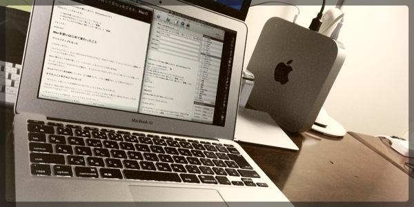 Mac miniとMacBook Airの使い分けと、それぞれで活躍している主力アプリ