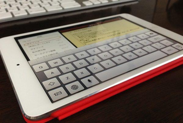 セミナーのメモにはiPad miniが最適な3つの理由!