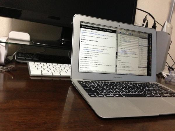 僕がMacBook Airは11インチでしょ!と思う理由