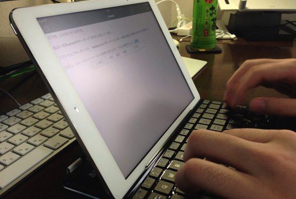 打鍵感はどうなの? Anker の Bluetoothキーボードを動画で紹介