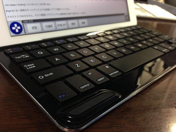 コスパ最強! 3000円程度で購入できる iPad Air 用 Bluetooth キーボードが買って正解だった!