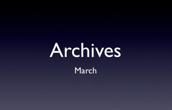 2013年3月のアーカイブス