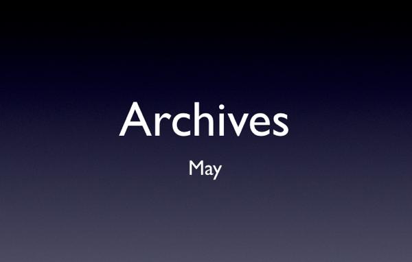 5月のアーカイブス
