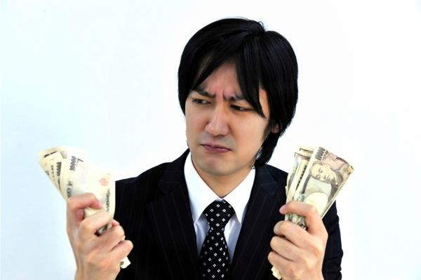 [S]富裕層と貧困層に二極化する日本 / 71人に1人は億万長者?!