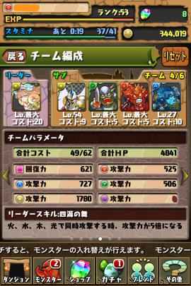 IMG 4069
