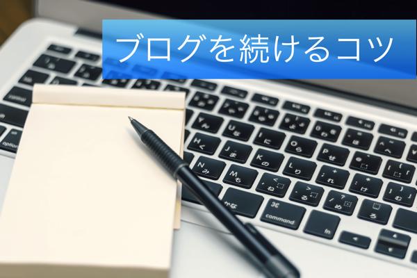 Blog continuation knack  mini