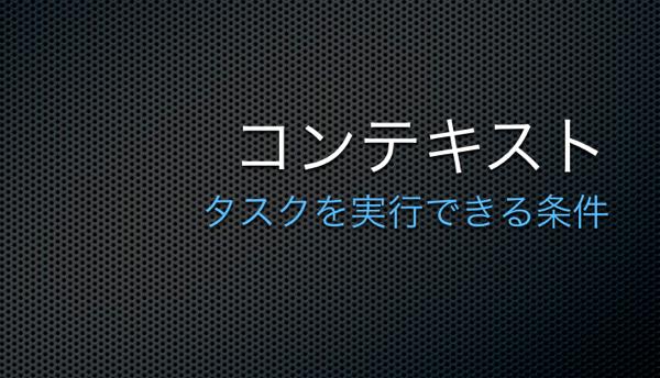 スクリーンショット 2012 09 24 13 14 13