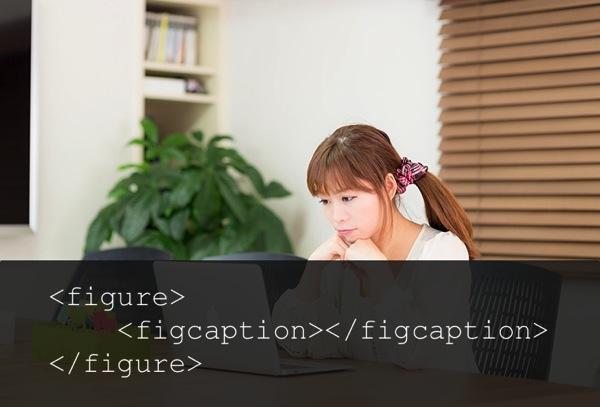 Figure figcaption