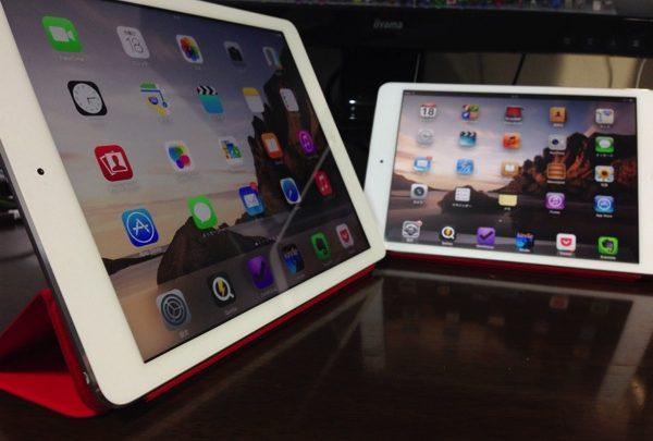 iPad Air と iPad mini の使い分けがはっきりしてきたので紹介