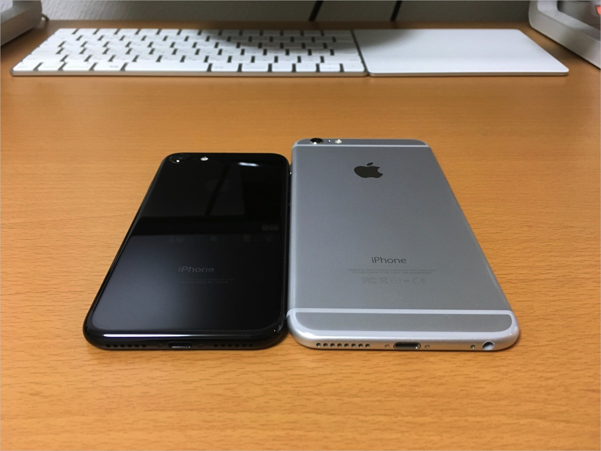 IPhone7 unboxing IMG 0038