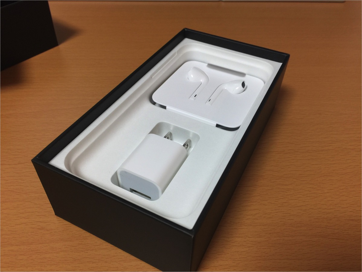 IPhone7 unboxing IMG 4251