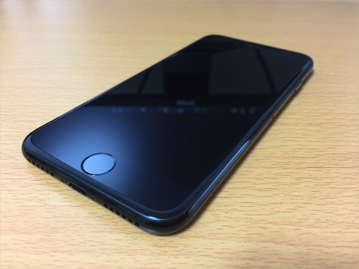 IPhone7 unboxing IMG 4260