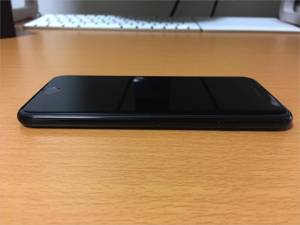 IPhone7 unboxing IMG 4261