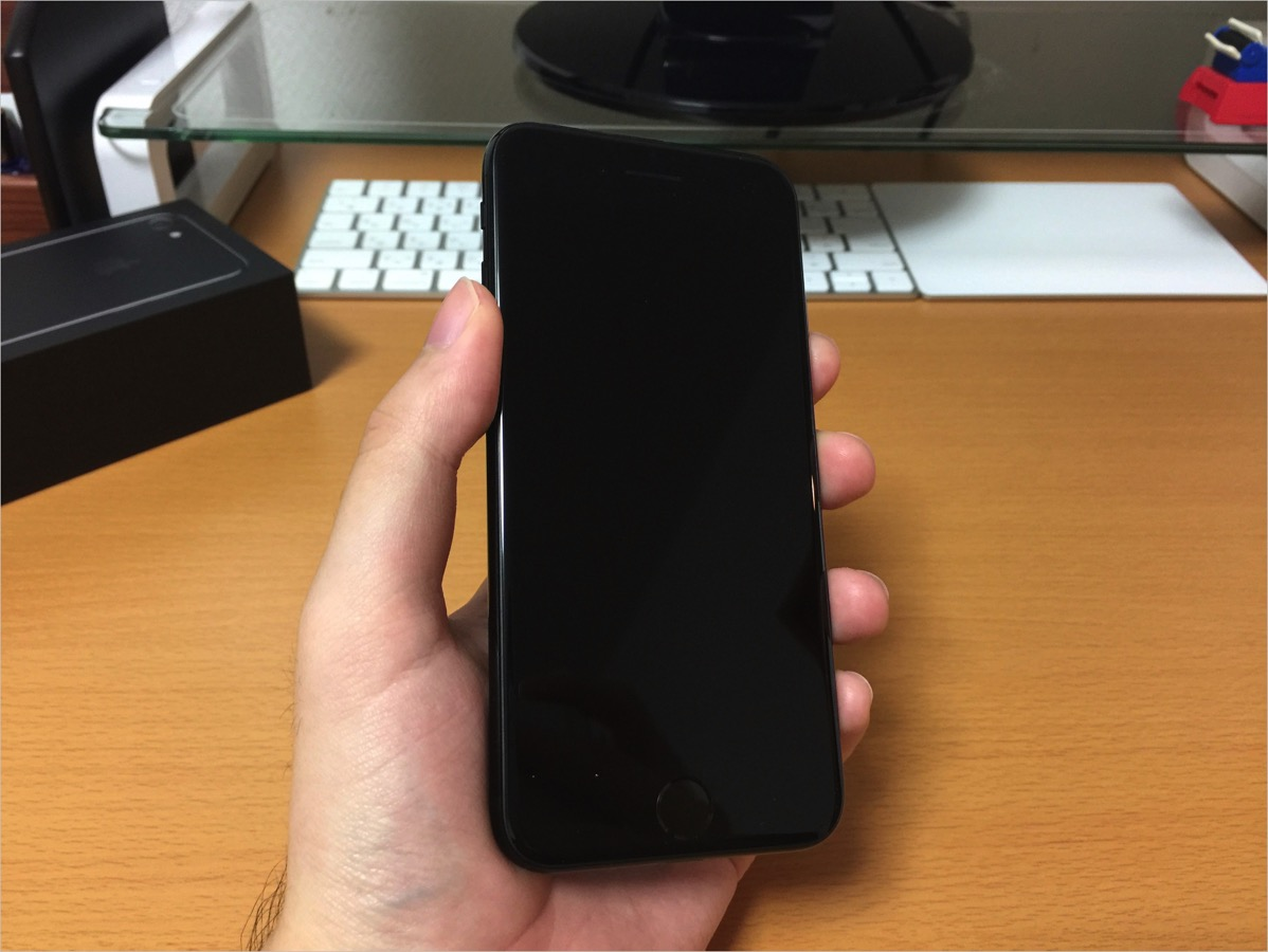 IPhone7 unboxing IMG 4279