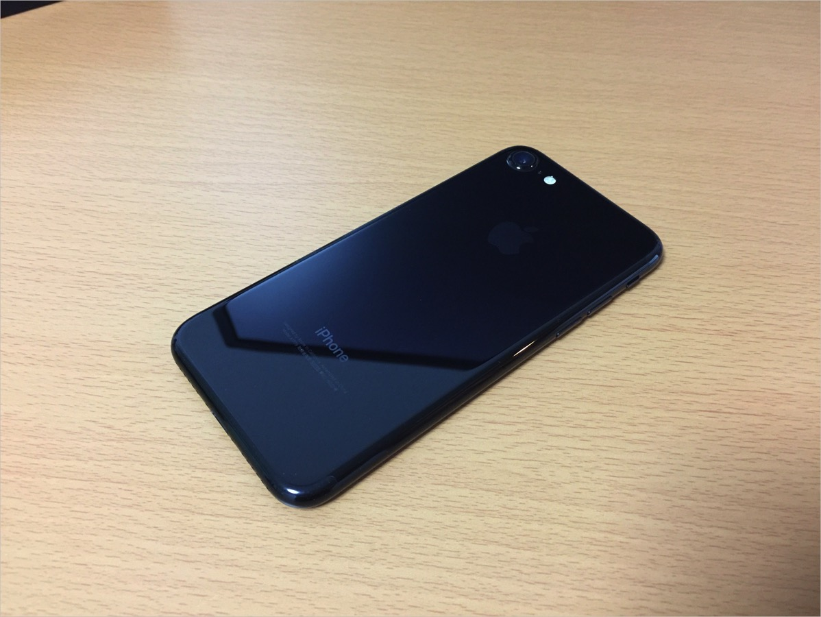 IPhone7 unboxing IMG 4280