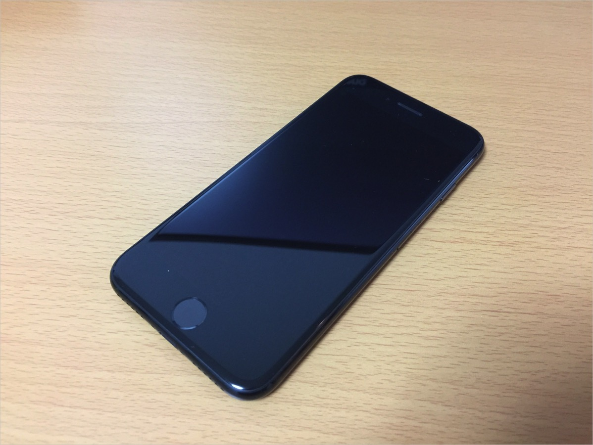 IPhone7 unboxing IMG 4282