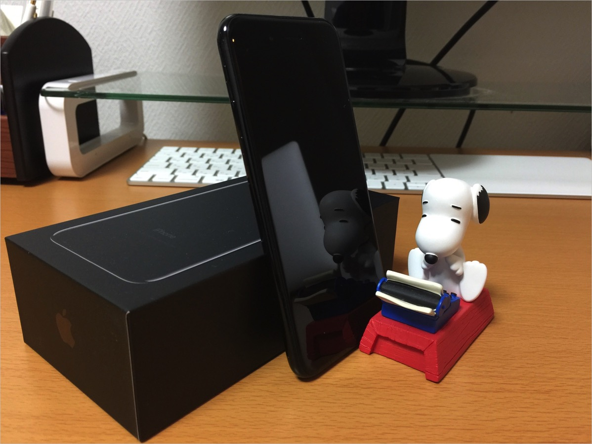 IPhone7 unboxing IMG 4290