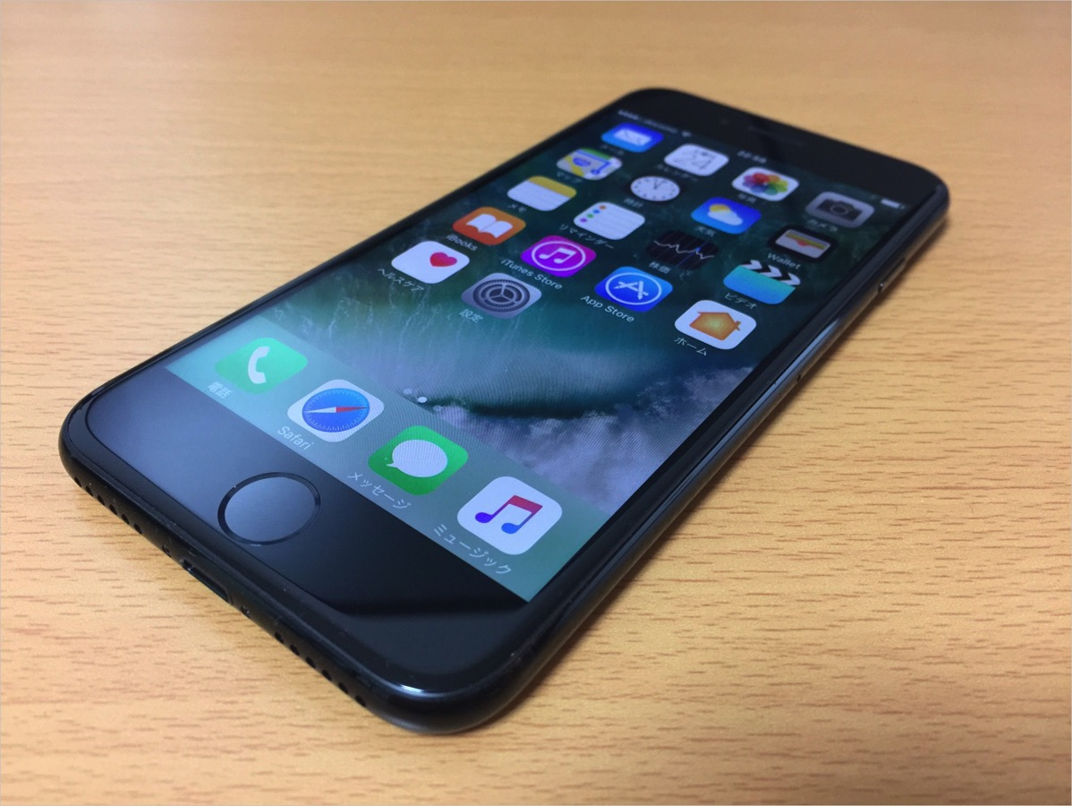 IPhone7 unboxing IMG 4296