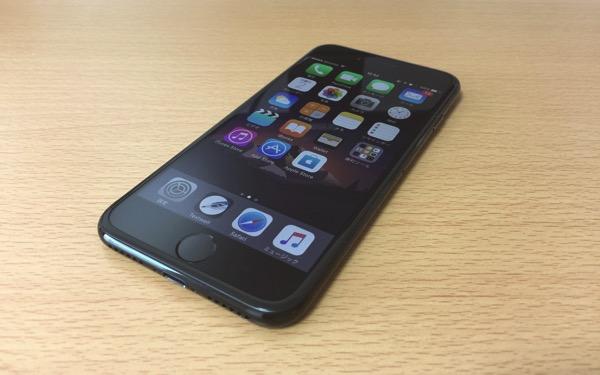 iPhone 7 ジェットブラックを一週間使ってみてどれくらい傷がついたのか