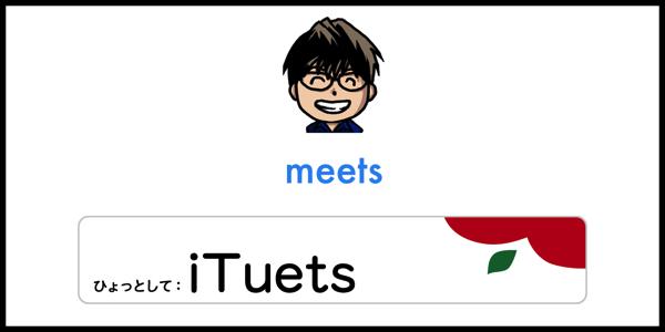 Jinnai meets iTuets