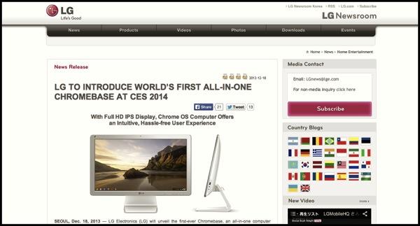 [S] LG の新作 Chrome OS 搭載デスクトップコンピュータが iMac にしか見えない | 他