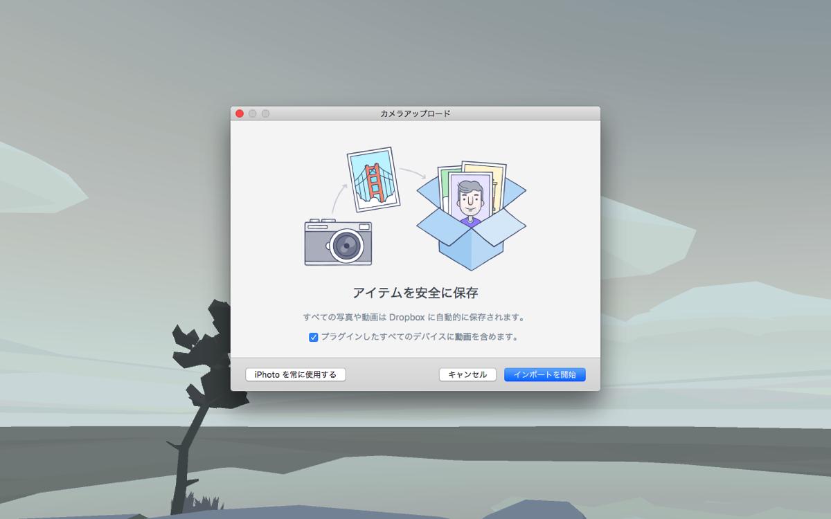 Mac dropbox thumbnail