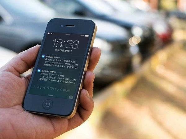 iPhone のメールのプッシュ通知をロック画面に表示する方法 #iOS7
