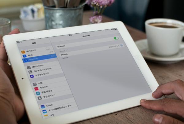 iPad Wi-Fi 版を iPhone のテザリングでインターネットに接続する2つの方法 [iOS 7]