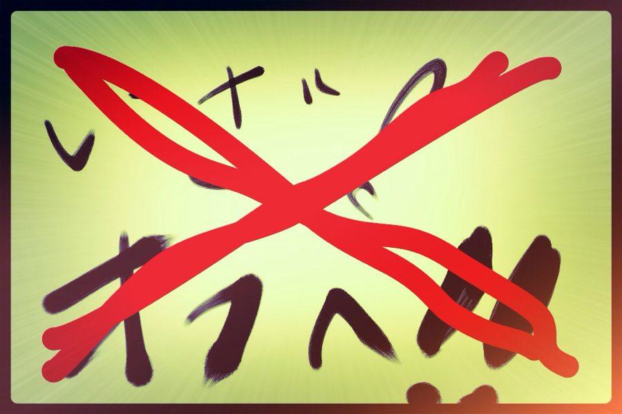 【悲報】23日の東京行きはなくなりました(T_T)