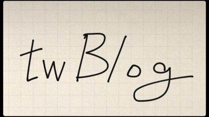 TwitterBlog合宿に参加して思ったけど、これはアリだね! #twBlogMTG
