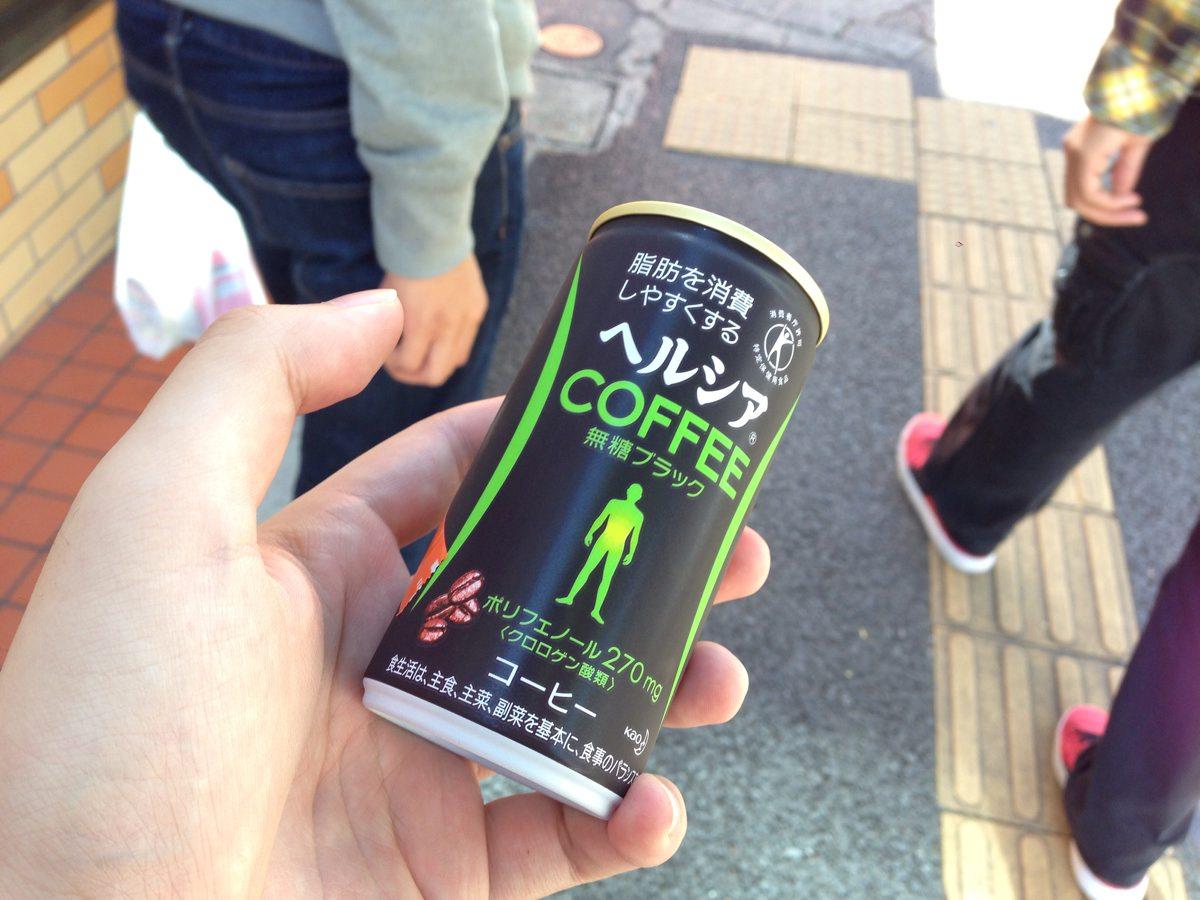 ヘルシアCOFFEE