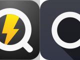 Quicka から Quicka 2 に登録した検索(アクション)を移す方法