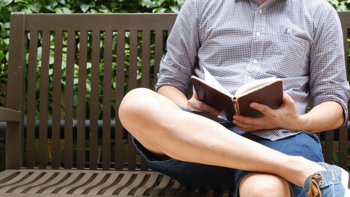 【必読】読書をはじめる前に絶対にすべきたったひとつのこと