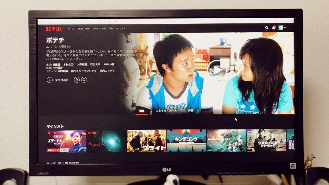 伊坂幸太郎原作の短編映画「ポテチ」のDVD&Blu-rayが10月26日に発売!