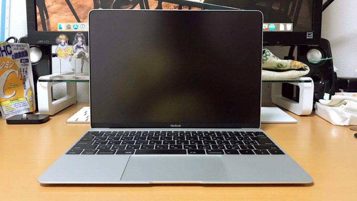 MacBook の画面反射って気にならない? フィルムを貼ると快適になる