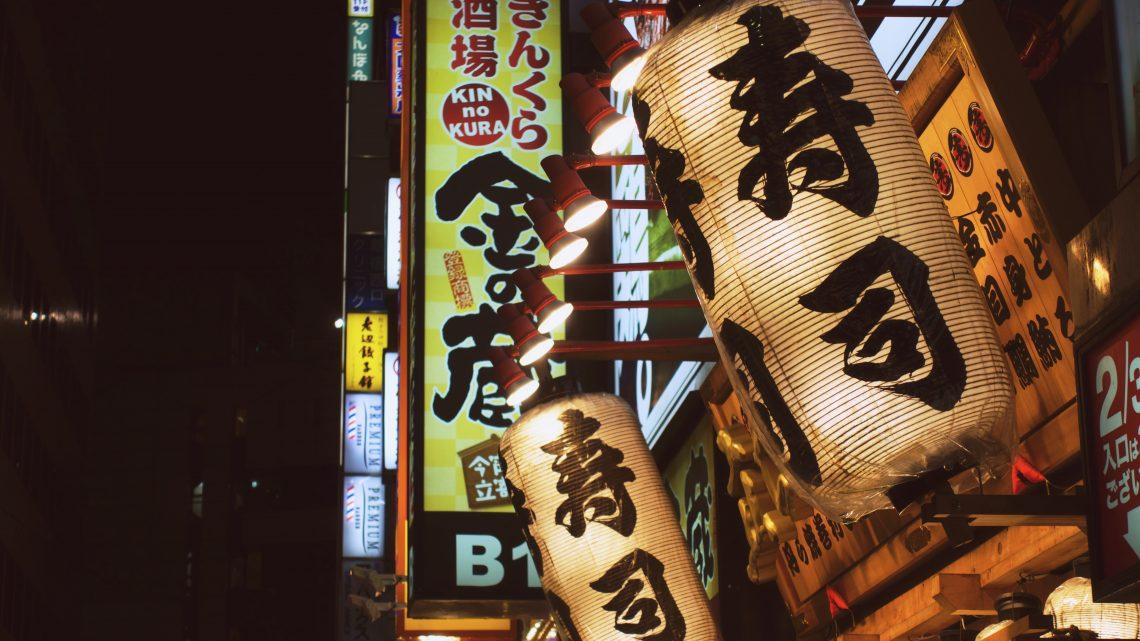 カメラ初心者がコンデジで夜の新宿をスナップ撮影【RX100M3】